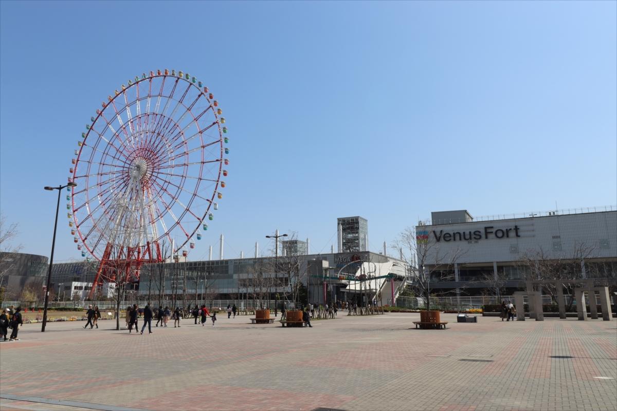 東京テレポート駅前に広がるヴィーナスフォートとパレットタウン