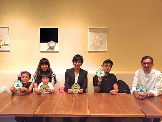 左手より、yuka様&お子様、ヒトシ様、ZIN様、$16様