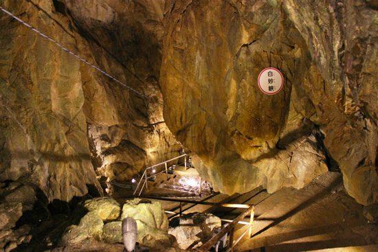 乳白色の巨大岩「白妙峡」。急な下り階段のところにあるので転ばないように気を付けて