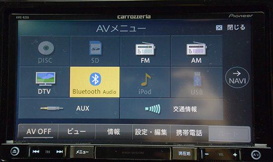 AVメニューから「Bluetooth AUDIO」を選択
