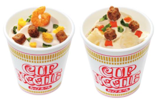 左:しょうゆ風味 右:カレー風味(写真提供:日清食品ホールディングス株式会社)