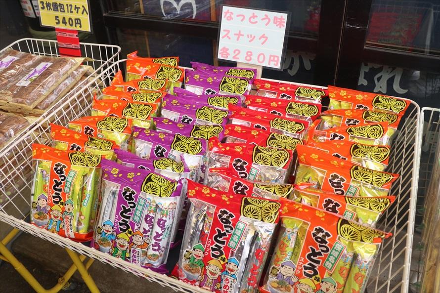 茨城の名産なっとう味のスナックは人気