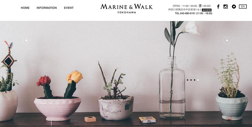 施設内にはゆったりとくつろげる家具やアートが設置されているMARINE & WALK YOKOHAMA