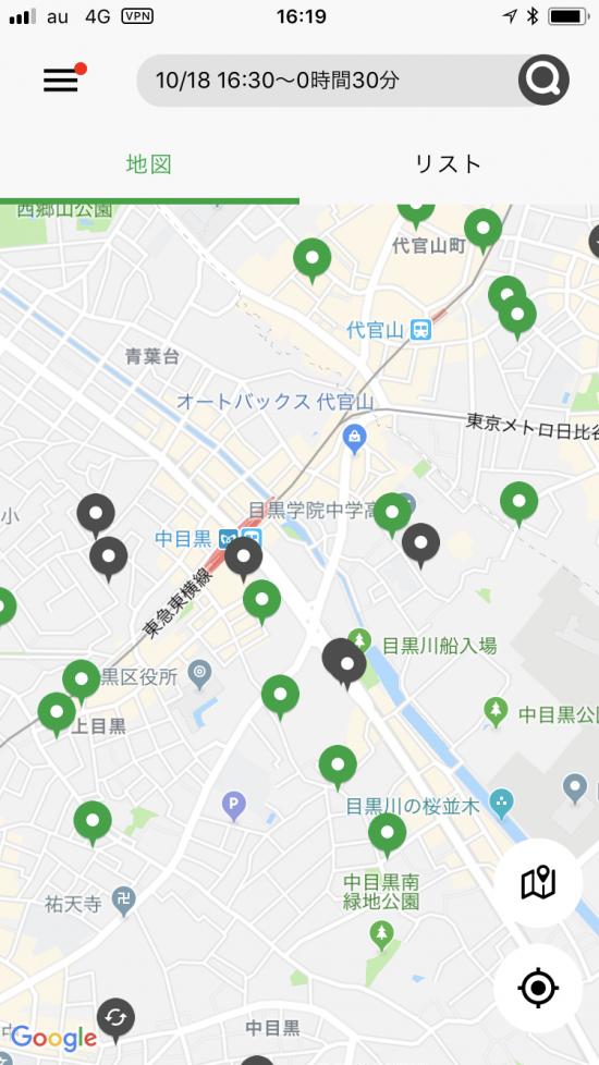 緑色が設定した時間に空いているクルマがあるステーション