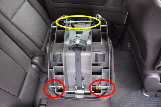 ベースの受け口とシートの取り付けピンの位置を確認する