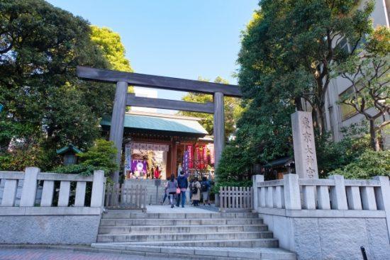 神前結婚式の元祖と言われる東京大神宮