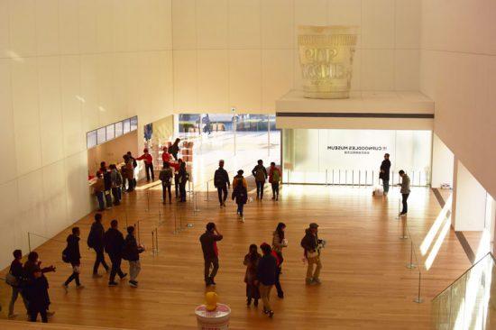 一通り体験してカップヌードルミュージアムのエントランスに戻ってきた