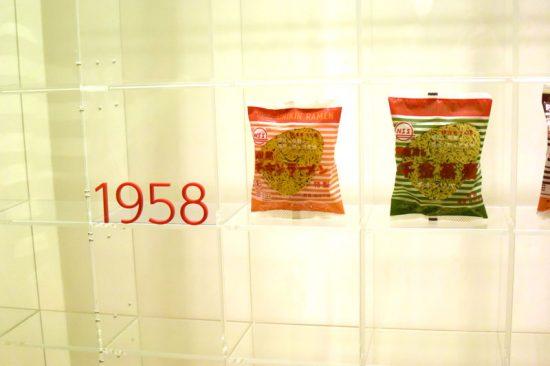 インスタントラーメンの始まりは1958年発売の「チキンラーメン」