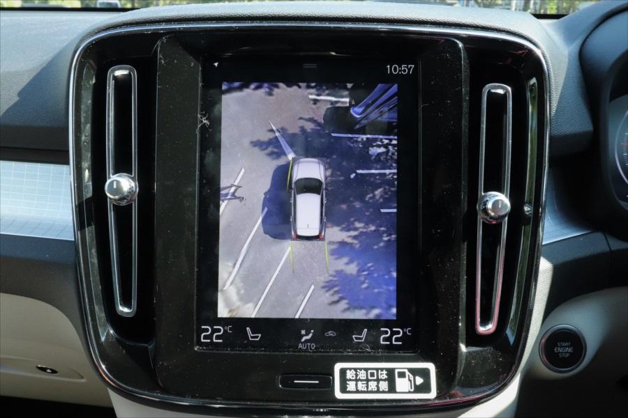 「360°ビューカメラ」の他、駐車支援システム「パーク・アシスト・パイロット(縦列・並列駐車支援機能)」も搭載