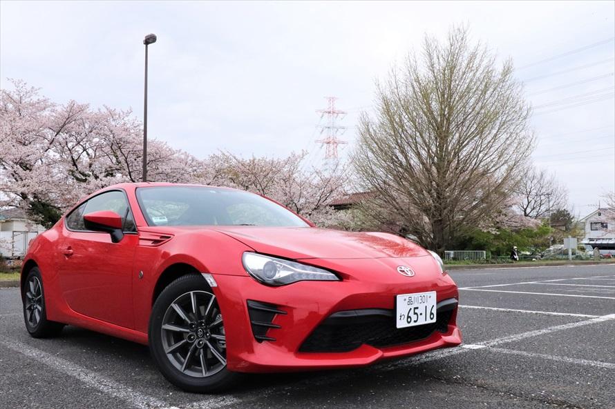 赤( ピュアレッド )の86は 「渋谷セルリアンタワー」 から乗れる