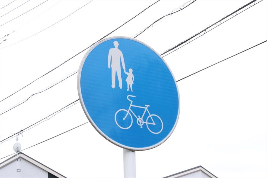 自転車の進入ができる場合は、歩行者と自転車が描かれる