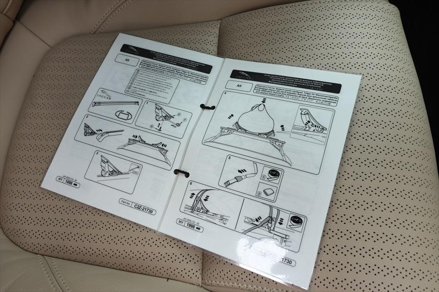 車内にはキャリアのマニュアルがあるので使い方がわからなくても大丈夫