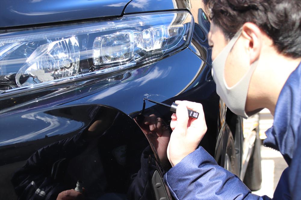 タッチアップペイントを用意し、簡易な傷の補修も実施