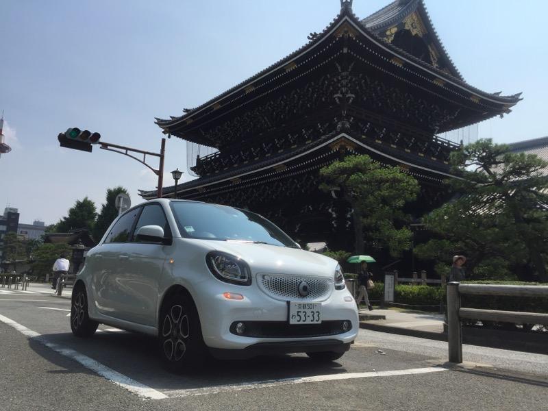 京都の観光にぴったり!