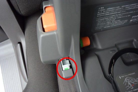 差し込むと、インジケーターが赤から緑色になる