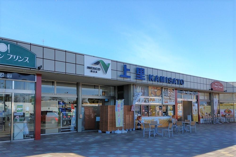 上里SA(下り)は埼玉県の最後に位置するサービスエリア
