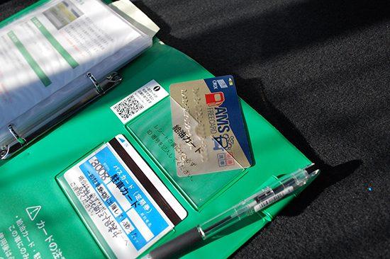 ステーションによっては一緒に「駐車カード」も入っています。金色のカードの方が「給油・洗車カード」になります