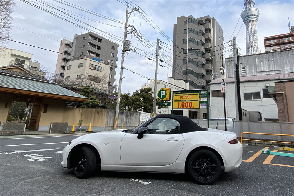 今回は「リパーク吾妻橋2丁目第2駐車場」を利用。ここから「東京ミズマチ」までは歩いて5分ほど