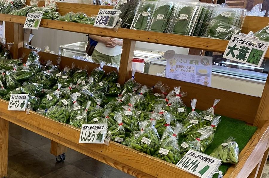 採れたての地元野菜は、ほとんどが夕方までに売り切れてしまう