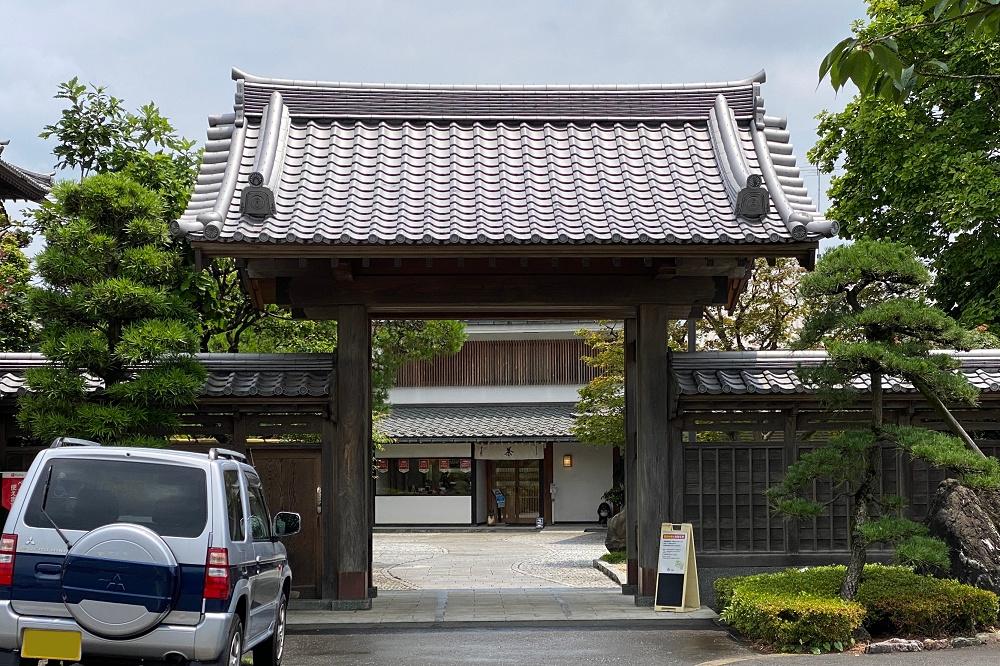 都内で栽培し、摘まれた狭山茶は流通量も少なく「東京狭山茶」と呼ばれ区別される。幸右衛門茶舗では長く東京狭山茶を扱っている