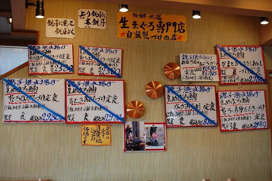 壁に掲示されたサービスメニューのほか特別限定メニューや、いつでも注文できる定番メニューも用意されている