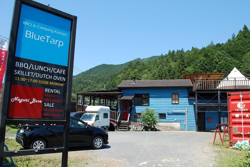 「ブルータープ」ではレストランだけでなく、アウトドア用品の販売も行っている