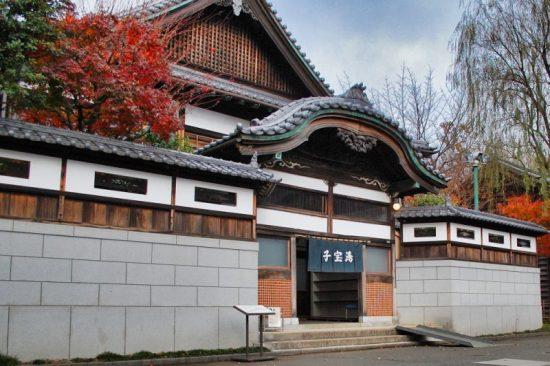 昭和初期の銭湯「子宝湯」