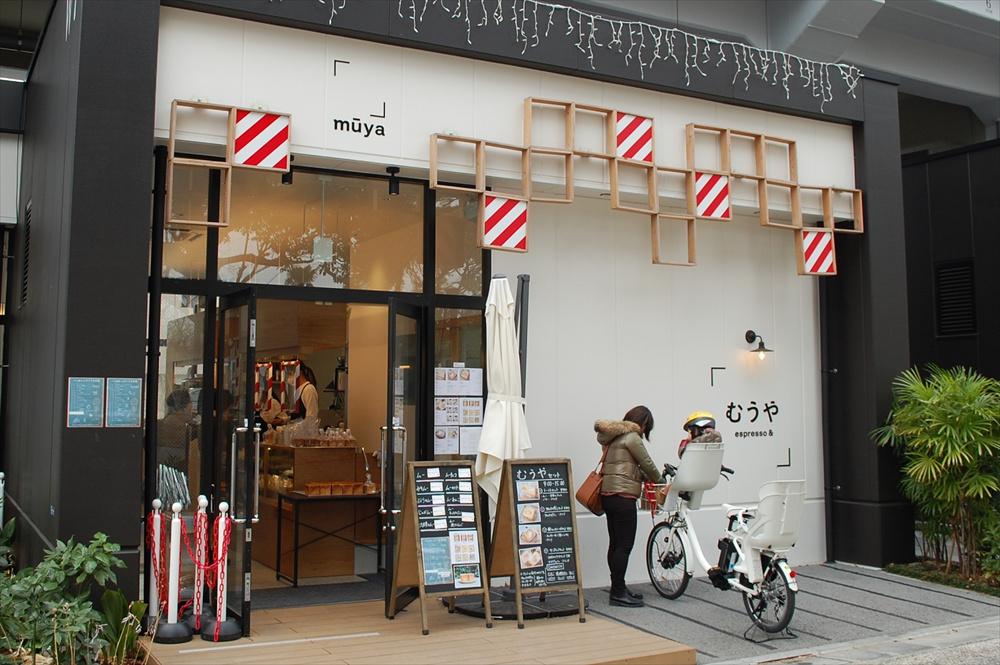 「東京ミズマチ」でも人気のお店「むうや」。お客さんがひっきりなしに訪れていた