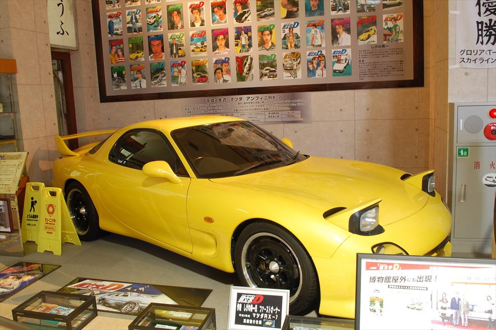 展示されるマツダ「RX-7」は、コミックの作者である「しげの秀一」氏が所有していたもの