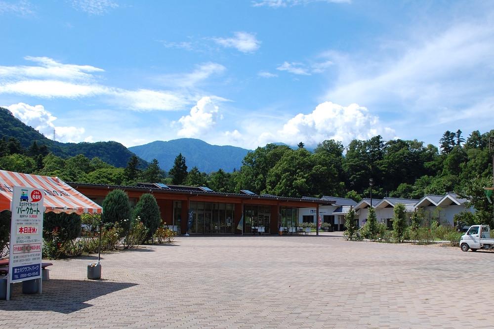富士川クラフトパークだけでも1日遊ぶことができそう