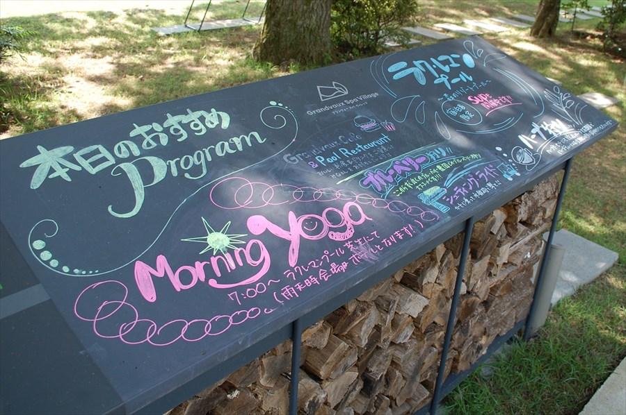 催されるプログラムは、日によって異なる。その日のおすすめプログラムは芝生ガーデン前でも確認できる
