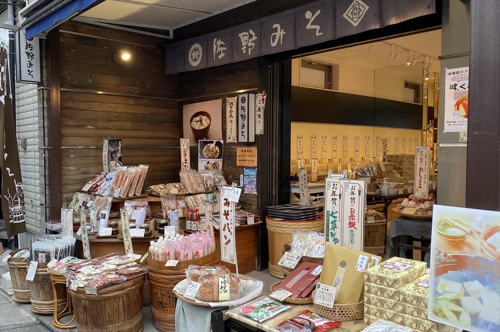 店内では日本各地の名産味噌が量り売りされている