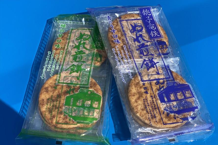 「ぬれ煎餅」を有名にした、銚子電鉄のぬれ煎餅。くせになる食感