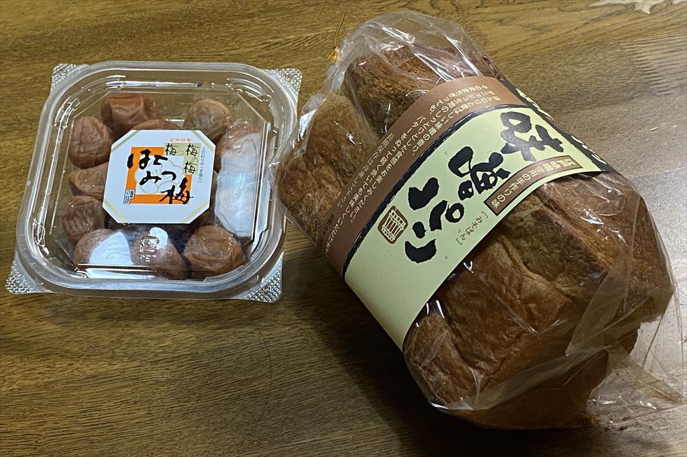 「はちみつ梅」は1,055円(税別)「味噌パン」は461円(税別)