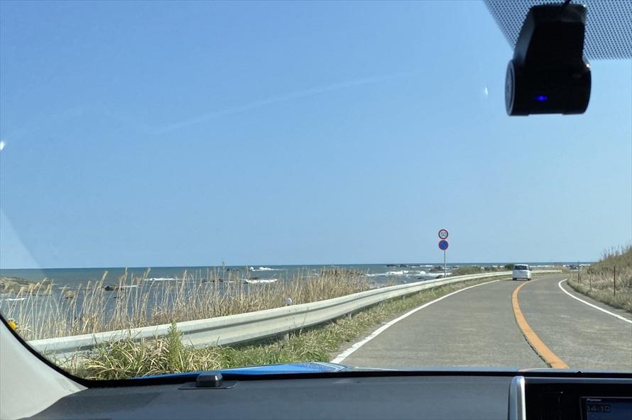 雄大な太平洋を眺めながら、気持ちよくドライブ