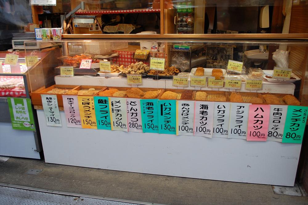 「極旨メンチカツ150円(税別)」は、みっちりとお肉のつまった、食べ応え満点の一品