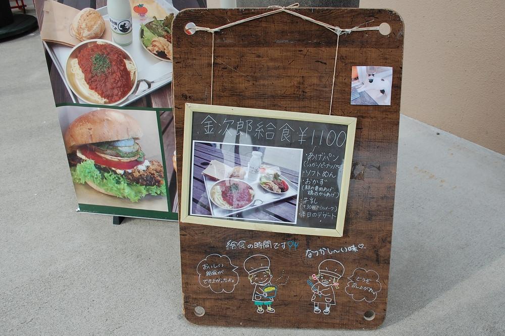 里山食堂だけではなく、cafe金次郎でも給食をイメージしたメニューが用意されていた