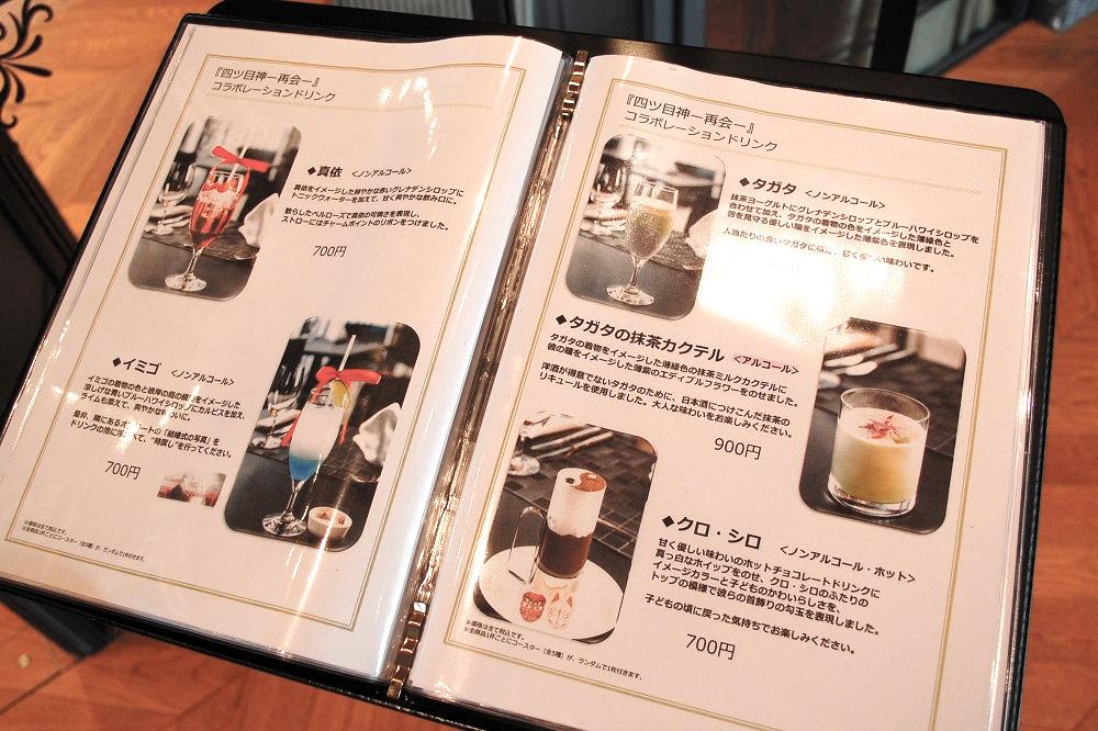 レストラン「Tiam」ではアニメ作品に関わるオリジナルドリンクや持ち帰りのできるオリジナルコースターが提供されている