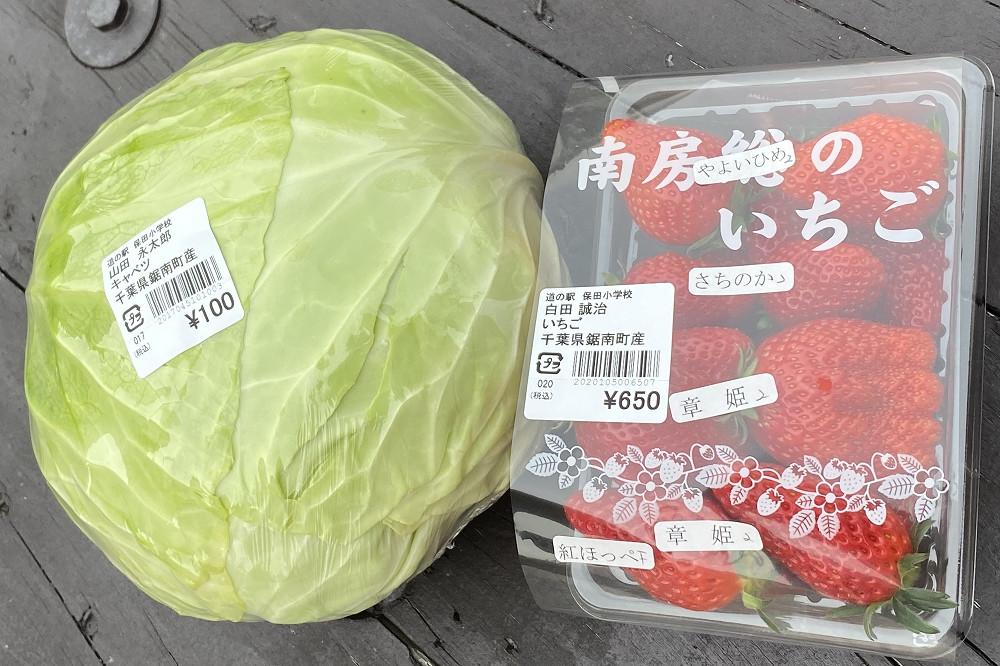 地産のいちごは650円(税込み)、キャベツは100円(税込み)。キャベツは特大玉