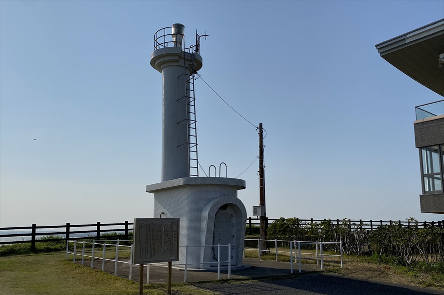飯岡刑部岬展望台には飯岡灯台が建っている。犬吠埼灯台と比べると小柄だが、1956年より活躍する立派な守り手だ