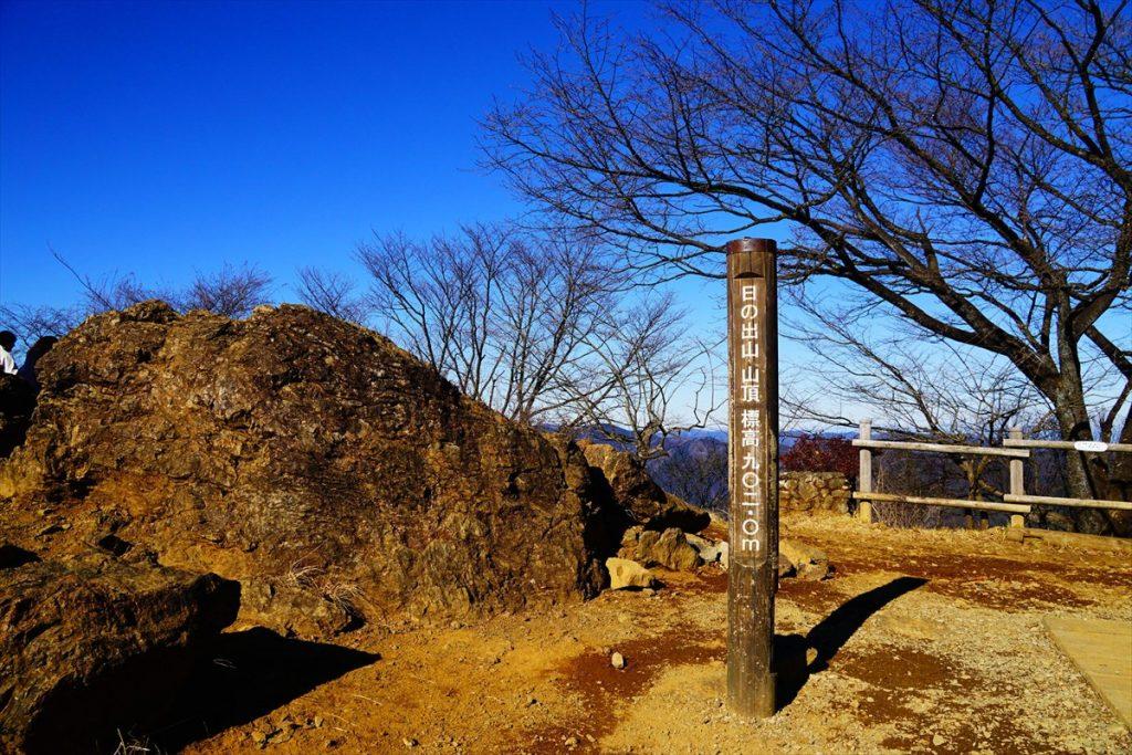 山頂で「鬼滅の刃」の登場人物・悲鳴嶼行冥(ひめじまぎょうめい)のお決まりのポーズをとるのがブームとなっている
