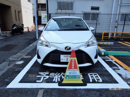 リパーク「東上野3丁目第4」内にある「toppi!」。赤い三角コーンが目印。