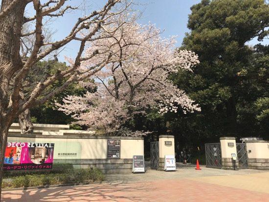 東京都庭園美術館のエントランス