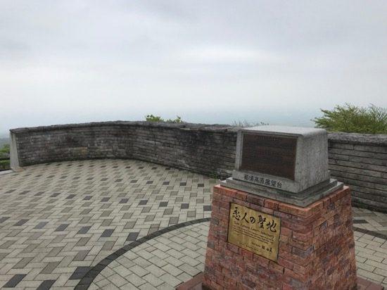 晴れている日なら那須の山並みを一望できる!