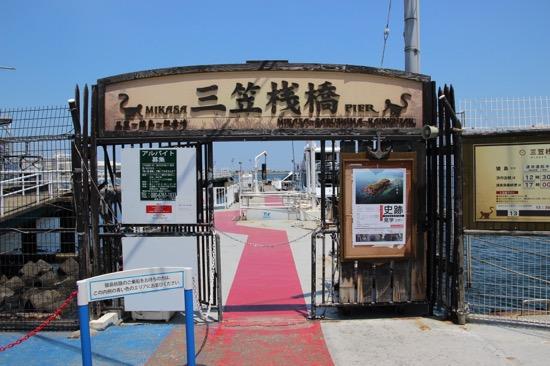 猿島に行くには乗船券(1300円・往復)と猿島公園の入場料(200円)を支払う