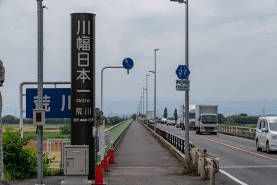 御成橋のたもとに川幅日本一の標がある
