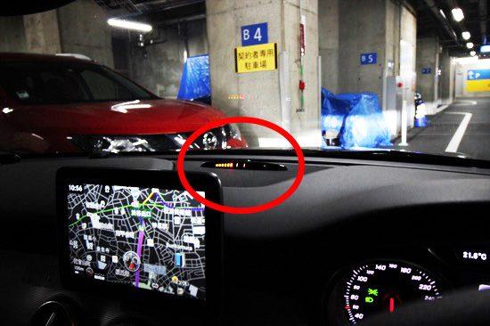 インパネ上で光るバー表示は、前方の障害物を検知して教えてくれる「パークトロニック」