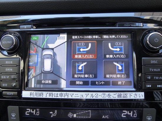 ハンドルやブレーキの駐車操作を補助するシステムを搭載したクルマもあり。こちらはニッサン「エクストレイル」