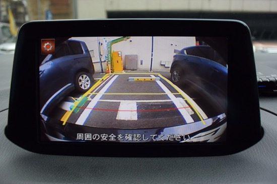 左の歯車アイコンをタップすると、画面の表示の明るさなどを調整できる