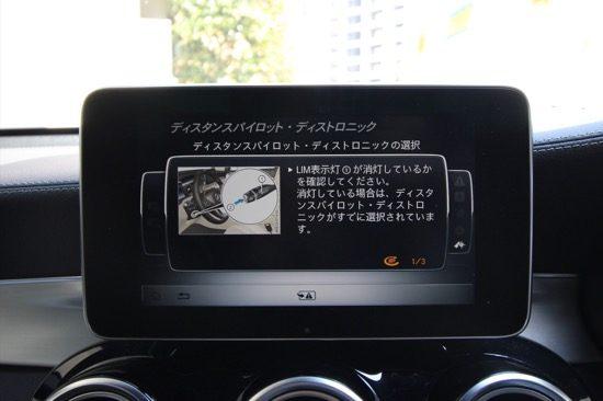 メニュー画面、またはセンターコンソールの車両ボタンから、「取扱説明書」を閲覧することができる